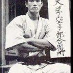 Tsutomu Ohshima Sensei - Shotokan of America